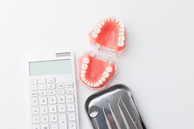 入れ歯の費用について