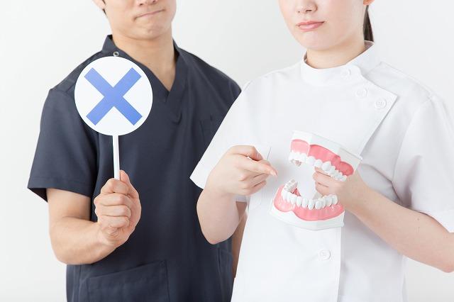 インプラント手術後の注意点とメインテナンスについて